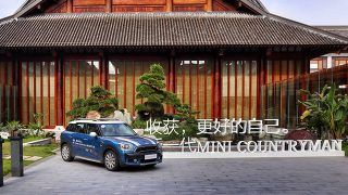 Greatwall et BMW confirment discuter de la production de Mini en Chine