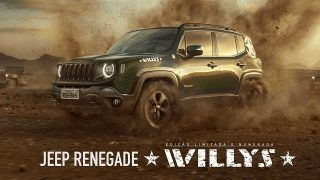 Brésil:  la Jeep Renegade Willys en mode GI