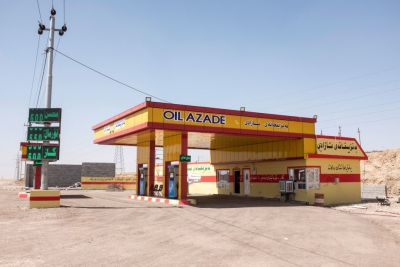 Gas Station (327)